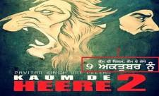 Kaum De Heere 2 poster