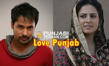 Love Punjab Punjabi Movie Amrinder Gill Sargun Mehta