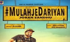 Mulahjedariyan Joban Sandhu