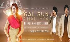 Rupali Gal Sun Challeya