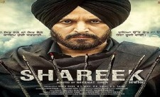Shareek Movie