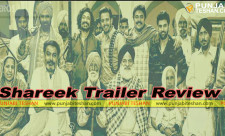 Shareek Trailer Review