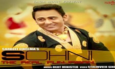 Sohni Song Sarbjit Cheema