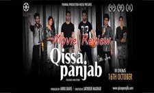 Movie Review Qissa Panjab