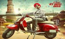 Mukhtiar Chadha Film