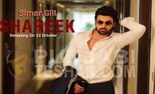 Simar Gill Shareek Punjabi Film