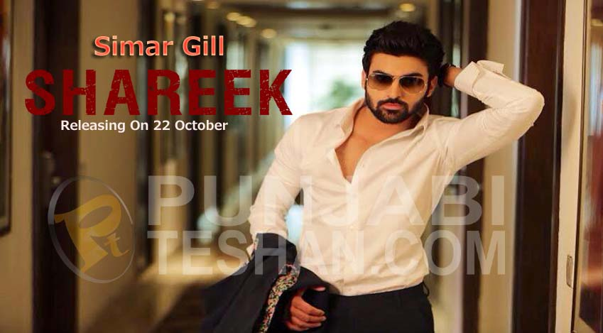 Simar Gill making his debut through 'Shareek'