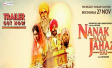 Nanak Naam Jahaz Hai 2015 Punjabi Movie