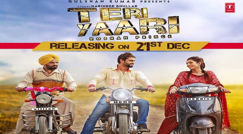 Teri Yaari – Roshan Prince – Harinder Bhullar – Full Song – Lyrics – Download