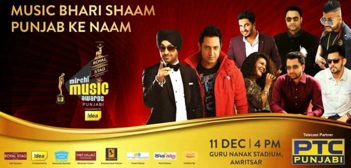radio-mirchi-punjabi-music-awards-2015