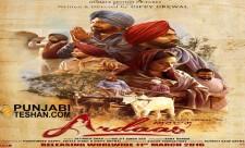 Ardaas Punjabi Film Gippy Grewal PT