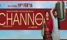 Channo Kamli Yaar Di Theatrical Trailer