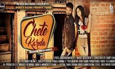 Chete Karda Resham Song Anmol