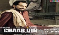 Sandeep brar Chaar Din