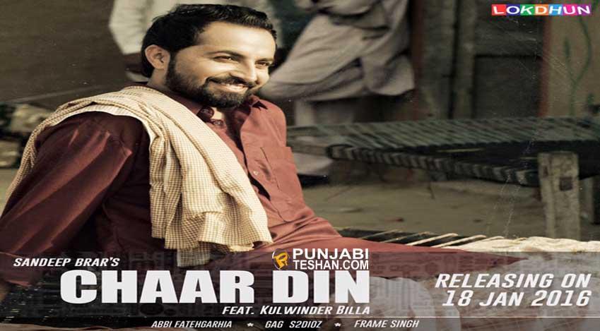 Sandeep Brar : Chaar Din : Song : Lyrics : Download