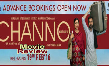 Channo Kamli Yaar Di, Movie Review, Review Channo Movie