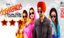 Ambarsariya Movie Review