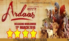 Ardaas Punjabi Movie Review