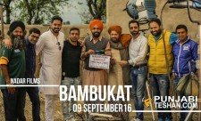Bambukat Ammy Virk movie