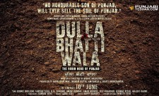 Dulla Bhatti Wala Punjabi Movie Binnu Dhillon