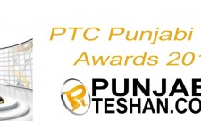 PTC Punjabi Film Awards 2016 PT