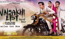 Vaisakhi List Movie Trailer