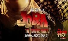 Jora 10 Numbaria Punjabi Film