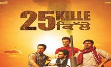 25 Kille Punjabi Movie PT