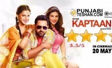 Kaptaan, Movie, review,