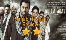 Dhulla Bhatti Movie Review