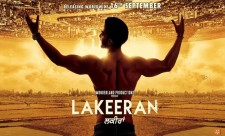 Lakeeran Punjabi Movie