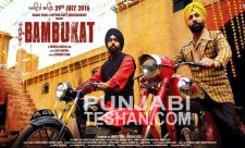 bambukat Punjabi Movie