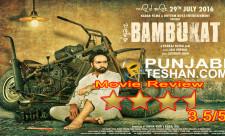 Bambukat Review