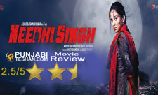 Needhi Singh Movie Review