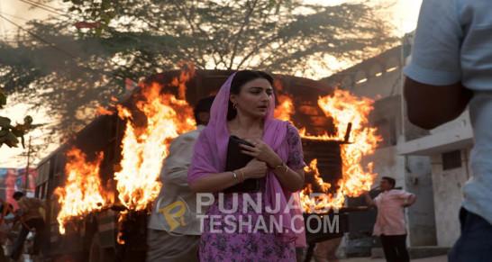31st October Movie Soha Ali Khan