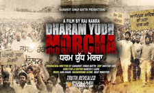Dharam Yudh Morcha Punjabi Movie Movie copy
