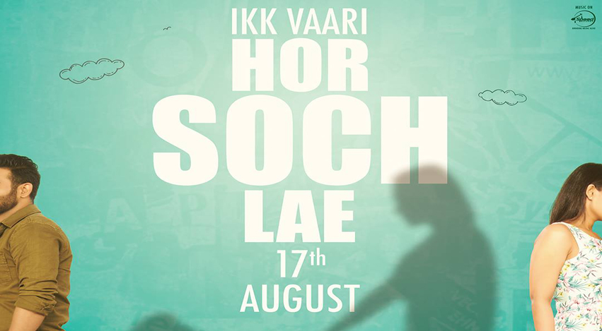 Ik Vaari Hor Soch Lae – Harish Verma – Debut Punjabi Song – Lyrics