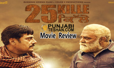 Movie Review 25 Kille Punjabi Movie