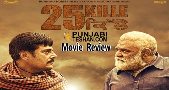 Movie Review 25 Kille Punjabi Movie