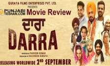 Darra Movie Review