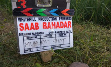 Saab Bahadar Ammy Virk Punjabi Movie