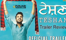 theatrical-trailer-teshan-happy raikoti