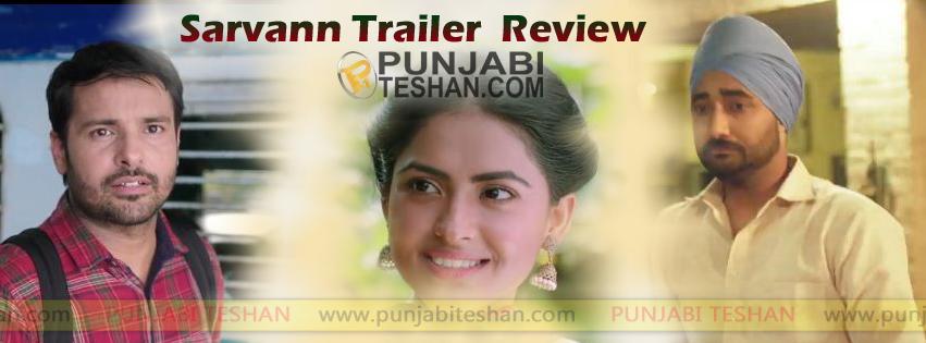 Sarvann Trailer Review | Amrinder Gill | Ranjit Bawa | Simi Chahal