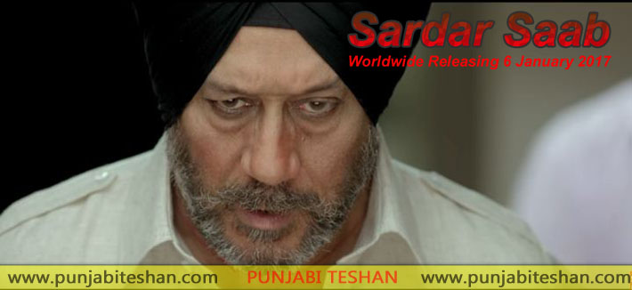 Sardar Saab| Punjabi Movie | Trailer | Songs | Pictures ... Carry On Jatta