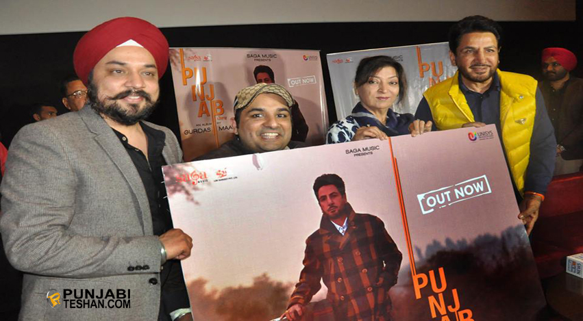 TITLE TRACK OF LEGENDARY PUNJABI SINGER GURDAS MAAN'S ALBUM – PUNJAB RELEASED