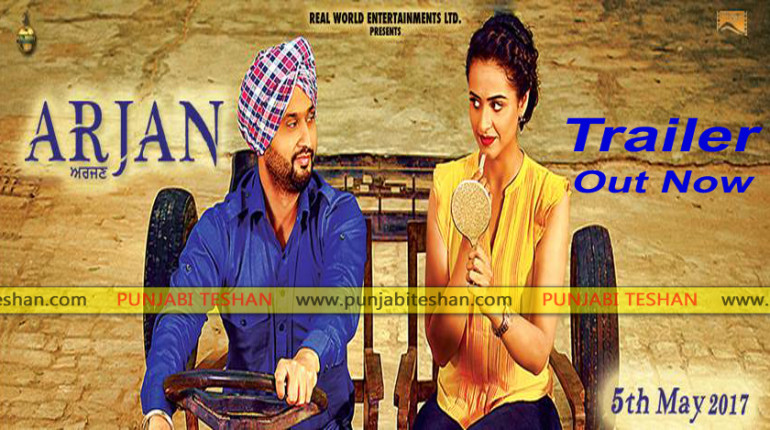 Arjan Movie Trailer