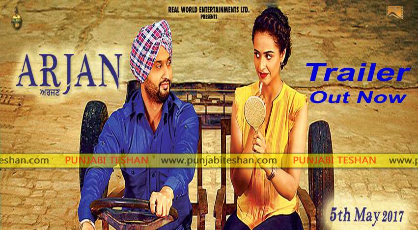 Arjan | Trailer | Punjabi Movie | Roshan Prince |Prachi Tehlan | Release Date 5 May