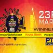 PTC PUNJABI MUSIC AWARDS 2017 WINNER LIST