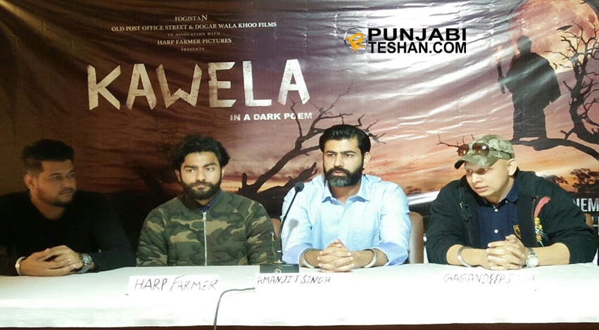 Punjabi Psychological Thriller Movie KAWELA