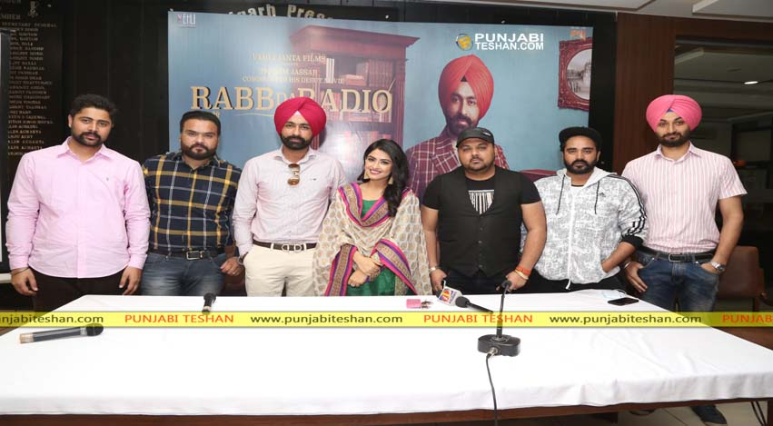 Rabb Da Radio Music Launch